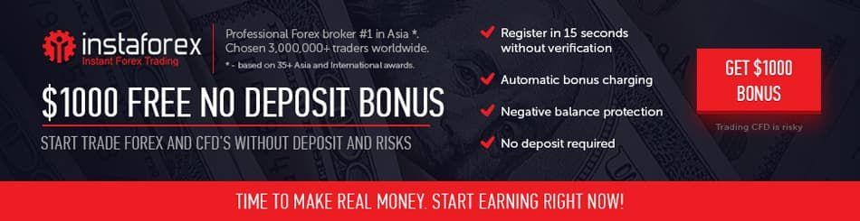 1000-free-bonus